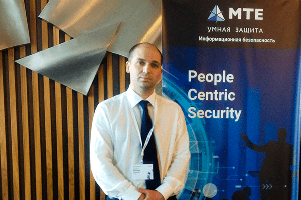 MTE на Micro Focus Experience Tour 2019