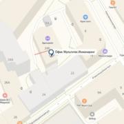 MTE-CYBER переехали новый офис