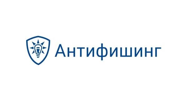 платформа Антифишинг партнер ООО МультиТек Инжиниринг