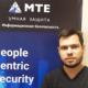 Разработка стратегии информационной безопасности - А.Шишков