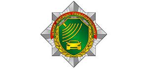 СЗАО «Безопасные дороги Беларуси»