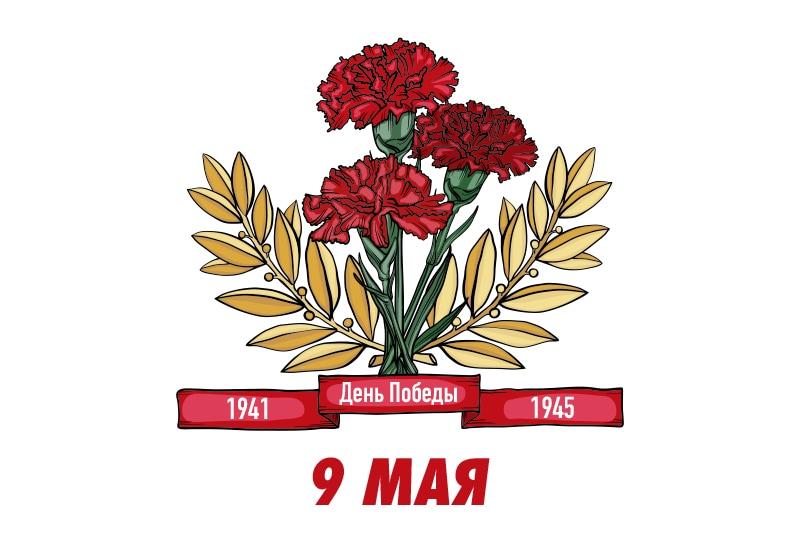 С днем победы Беларусь